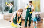 6 raisons de faire appel à une entreprise spécialisée en entretien ménager
